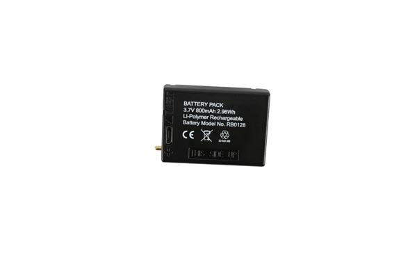Trakker Náhradní dobíjecí baterie - Nitelife Spare Rechargeable Battery